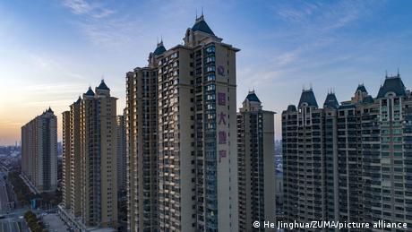 Jiangsu, China | Evergrande real estate company