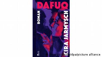 «DAFUQ», το μυθιστόρημα της Κίρα Τζάρμις