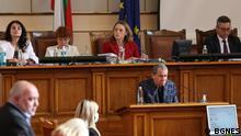 Der letzte Tag der 46. bulgarischen Nationalversammlung. Sofia, Bulgarien. 15.09.21