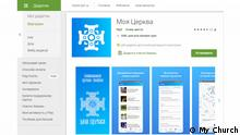 Orthodoxe Kirchen-App - the printscreen of the app presented by Orthodox Church of Ukraine
