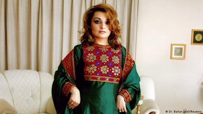 Dr. Bahar Jalali   #DoNotTouchMyClothes