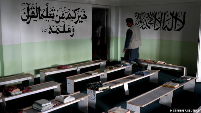 BG I Das verlassene Gefängnis der Taliban-Häftlinge in Kabul