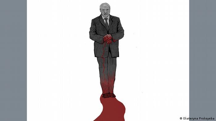 Красная кровавая полоса, ведущая к Лукашенко. Плакат Екатерины Прокопьевой.