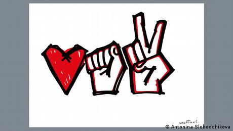 A drawing of a heart, a fist and a hand making a peace sign.