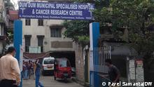 The Govt. hospital for people of Dumdum Municipality area. The inhabitants of Kolkata are being bothered by the twin troubles of malaria and cholera.