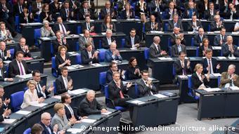 Заседание депутатов бундестага 19-го созыва, октябрь 2017 года