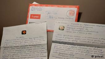 Письмо политзаключенной в Беларуси Натальи Херше