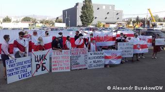 Участники акции протеста в Тбилиси, 16 сентября 2021 года