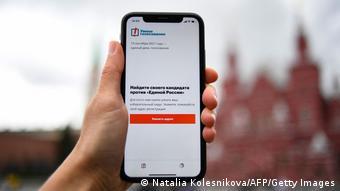 Приложение Умное голосование на смартфоне