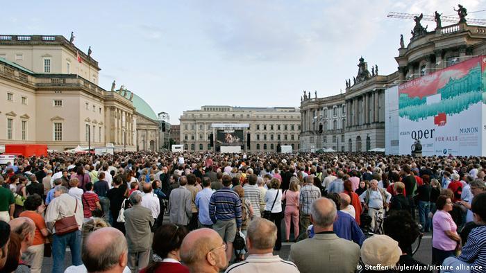 Берлин, 2007 год