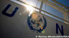 FILE PHOTO: A view of an entrance of the United Nations multi-agency compound near Herat November 5, 2009. REUTERS/Morteza Nikoubazl/File Photo