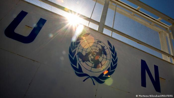A view of an entrance of the United Nations multi-agency compound near Herat, Afghanistan
