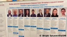 Liste der Kandidaten für die St. Petersburger gesetzgebende Versammlung