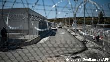 المخيم الجديد في جزيرة ساموس اليونانية