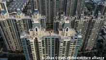HUAI'AN, CHINA - SEPTEMBER 17, 2021 - A property developed by Evergrande Group is seen in Huai 'an, Jiangsu Province, on September 17, 2021. S&p Global Ratings downgraded China Evergrande Group and its subsidiaries to CC on Thursday as the company's liquidity appears to have dried up.