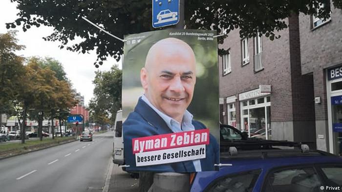 المرشح للبوندستاغ أيمن ذبيان