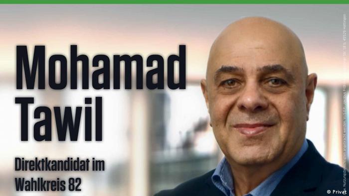 المرشح للبوندستاغ محمد رفيق مصطفى طويل