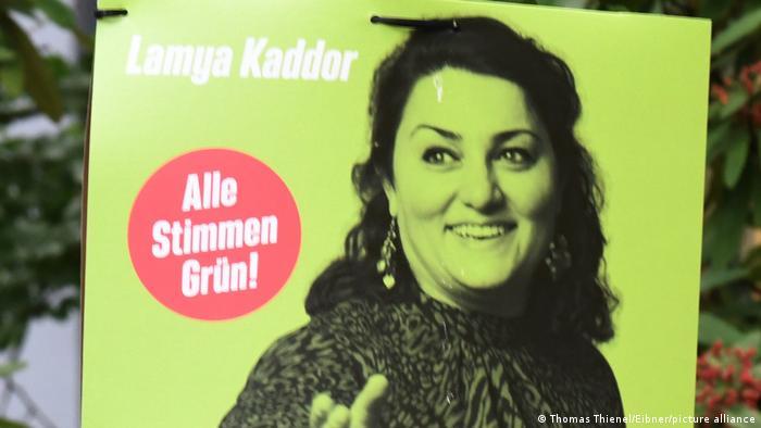 الباحثة في العلوم الإسلامية من أصل سوري والمرشحة عن حزب الخضر عن المركز الانتخابي في دويسبورغ، لمياء قدور