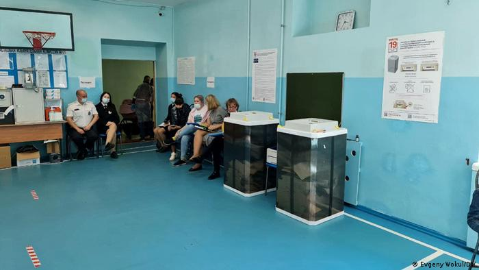 Избирательный участок в Хабаровском крае