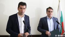 """Kiril Petkov und Assen Vassilev, Mitbegründer des neuen bulgarischen politischen Projekts """"Der Wandel geht weiter"""". Die Fotos sind von unserem Partner BGNES."""