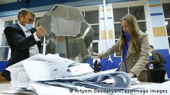 Подсчет голосов в Москве после выборов в Госдуму