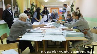 Κοινοβουλευτικές εκλογές Ρωσία