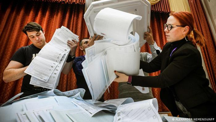 Подведение итогов голосования на выборах в Госдуму РФ