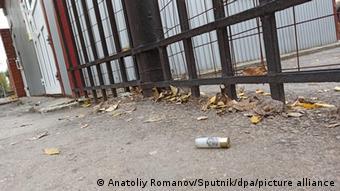 Гильза от использованного патрона - одного из тех, которыми стрелял преступник