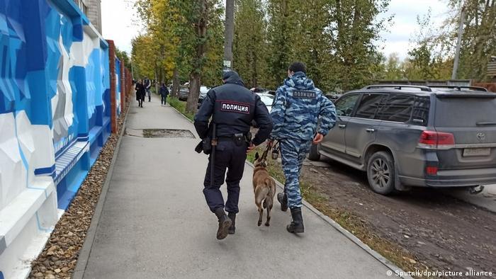 Полиция возле университета в Перми, где произошла трагедия