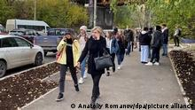 Студенти біля університету в Пермі