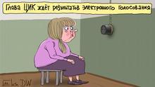 Wahlen in Russland: Elektronische Abstimmung Jahr/Ort: Moskau, 20.09.2021 Der Autor ist Sergey Elkin, er hat die Karikatur extra für DW gemacht. Sie darf nur von DW verwendet werden.