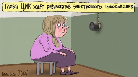 Wahlen in Russland: Elektronische Abstimmung