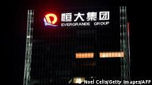 The Evergrande headquarters is seen in Shenzhen, southeastern China on September 14, 2021, as the Chinese property giant said it is facing unprecedented difficulties but denied rumours that it is about to go under. (Photo by Noel Celis / AFP) (Photo by NOEL CELIS/AFP via Getty Images)