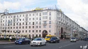 Главный проспект столицы Беларуси