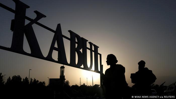Столиця Афганістану