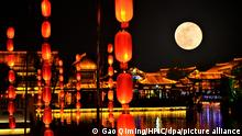 China Taierzhuang | Supermond im April in der Shandong Provinz