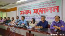 """Journalists have condemned a request from the Bangladesh Financial Intelligence Unit (BFIU) for bank details of 11 of journalist leaders as a """"scare tactic"""" that hinders the freedom of the press. Leaders of the National Press Club, the two factions of Bangladesh Federal Journalists Union (BFUJ), the two factions of Dhaka Union of Journalists (DUJ), and Dhaka Reporters Unity (DRU) expressed their condemnation of the BFIU move at a press conference at the National Press Club in Dhaka recently."""