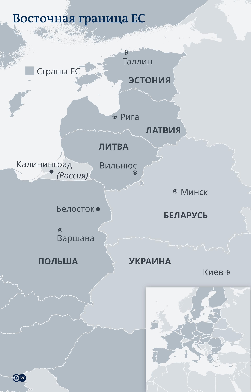 Инфографик Восточная граница ЕС