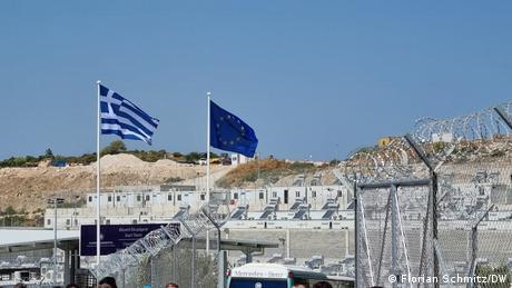 Otok Samos