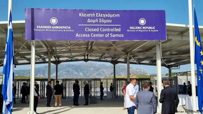 """""""Zatvoreni centar na Samosu sa kontrolisanim pristupom"""""""