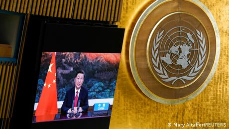 Chinese President Xi Jinping speaks remotely during the 76th Session of the General Assembly at UN Headquarters in New York on September 21