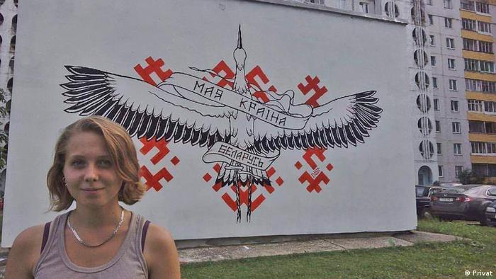 Марфа Рабкова, фото из архива