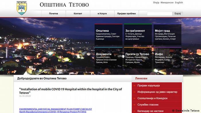 Тетово Општина Болница