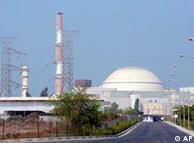 فعالیت نیروگاه بوشهر تا اطلاع ثانوی متوقف شده است