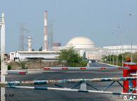نیروگاه اتمی بوشهر ایران