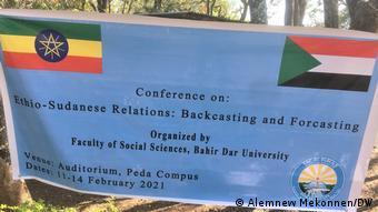 Äthiopien | Bahir Dar Universität | Beziehungen Sudan