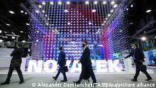 ST PETERSBURG, RUSSIA - JUNE 4, 2021: The Novatek stand is pictured at the 24th St Petersburg International Economic Forum (SPIEF 2021) at the ExpoForum Convention and Exhibition Center. Alexander Demianchuk/TASS Host Photo Agency