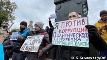 Protestaktion der Kommunistische Partei der Russischen Föderation (KPRF) in Moskau am 25. September gegen Parlamentswahlergebnis. Copyright: