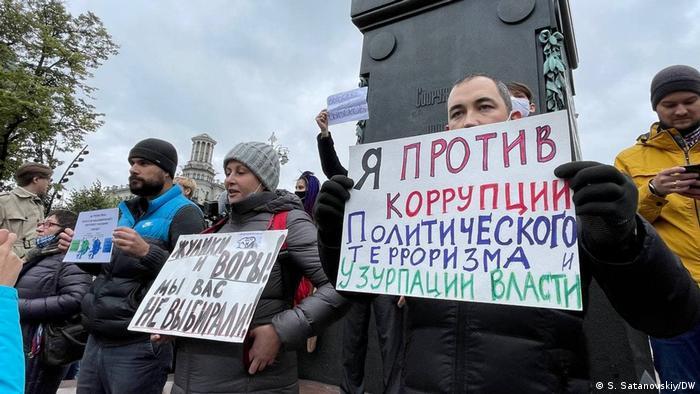 Участники протестной акции в Москве