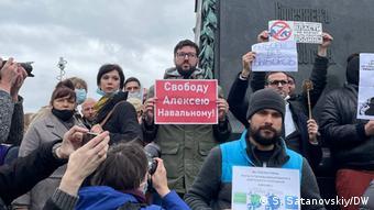 На митинг акцию коммунистов вышли и сторонники Алексея Навального